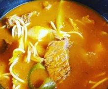 Soup Joumou (Haitian Pumpkin Soup)